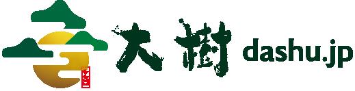 Dashu.jp bonsai japanese gardentree